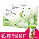【白蘭氏】輕食點 - 膳食纖維 2 盒組(每盒蘋果口味 /10公克×10份)