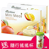 【白蘭氏】輕食點 - 膠原蛋白 2 盒組(每盒芒果口味 /10公克×10份)