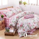 【法國Jumendi-玫瑰花園】台灣製加大六件式特級純棉床罩組