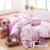 【法國Jumendi-珍愛飄香】台灣製加大六件式特級純棉床罩組