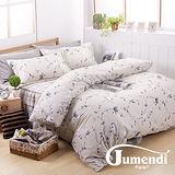 【法國Jumendi-幸福淡香】台灣製加大六件式特級純棉床罩組