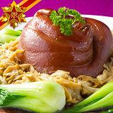 【五星御廚養身宴】紅麴燴筍茸元蹄