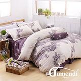 【法國Jumendi-東方夢語】台灣製加大六件式特級純棉床罩組