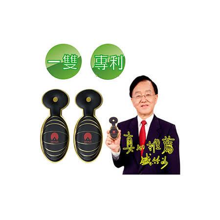 【台灣製造】正版專利台韓TV強勢熱銷氣墊紓壓鞋墊(1雙)