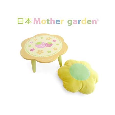 「日本Mother Garden 」野草莓座(靠)墊小木桌