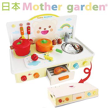 「日本Mother Garden 」微笑熊桌上型廚房組