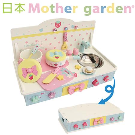 「日本Mother Garden 」野草莓桌上型廚房組