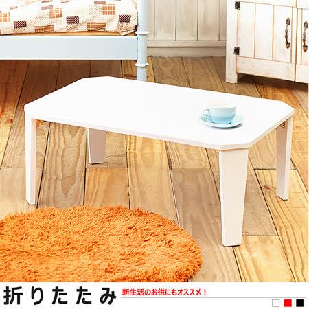 甜蜜鏡面折疊和室桌