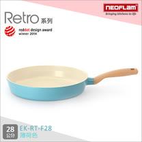 韓國NEOFLAM Retro系列 28m陶瓷不沾平底鍋(EK-RT-F28)