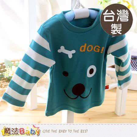 魔法Baby~長袖T恤 台灣製造幼兒上衣~k36596