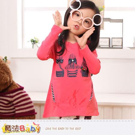 魔法Baby~流行女童裝 品牌兒童服飾 秋冬季長版上衣~k36640