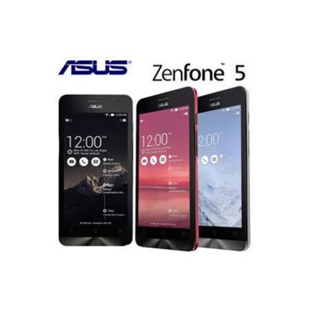 Asus ZenFone 5 A500CG 16GB 5吋智慧型手機-永康 愛 買送保護貼+專用皮套+觸控筆
