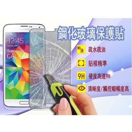 KooPin 手機鋼化玻璃保護貼 FOR HTC One E8