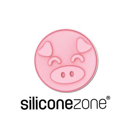 【Siliconezone】施理康耐熱粉紅小豬8吋造型大蛋糕模