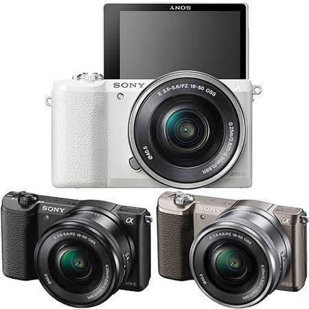 SONY A5100L 16-50mm單鏡組(公司貨)-送32G高速卡+座充+專用電池+專用相機包+清潔組+保護貼+讀卡機+迷你腳架