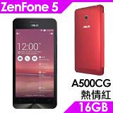 ASUS 華碩 ZenFone 5 A500CG 16GB 5吋手機平板【熱情紅】-加送原廠防震保護套+螢幕保護貼+5000mAh行動電源+車充+筆型觸控筆