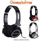 GOES TIME 果時代 酷瑪氏06 頭戴式麥克風耳機 耳罩式耳機 可換線設計 可線控