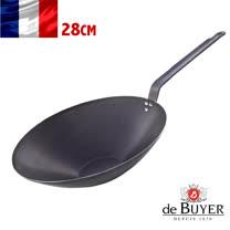法國【de Buyer 】畢耶鍋具『輕礦藍鐵系列』28公分單柄中華鐵炒鍋(不含蓋)贈畢昂橄欖木中華炒鏟30cm