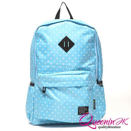 DF Queenin - 歐斯達滿星款豬鼻小款後背包(小款)-淺水藍
