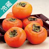 嘉義番路紅柿1盒(400g±5%/盒)
