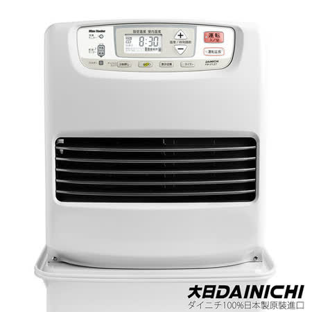 【日本製造】大日DAINICHI 智能溫控煤油電暖器(象牙白/FW-37LET)