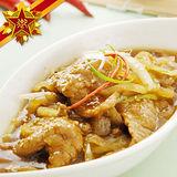 【五星御廚養身宴】多國風味燴飯系列-日式照燒薑汁豬肉