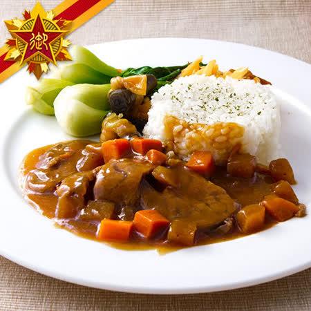 【五星御廚養身宴】多國風味燴飯系列-醍醐牛肉
