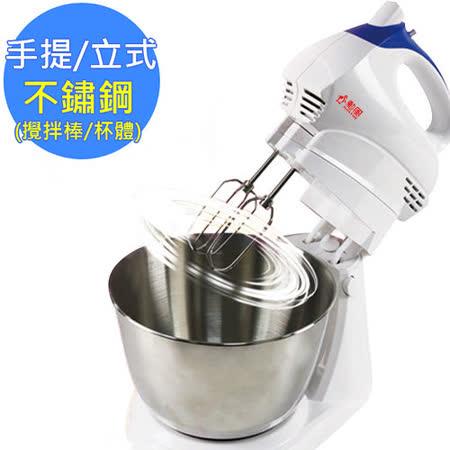 【勳風】手提/立式兩用304不鏽鋼美食攪拌機 HF-215
