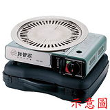 【妙管家】瓦斯爐 HKR-080+【APPLE蘋果】高級不鏽鋼烤盤