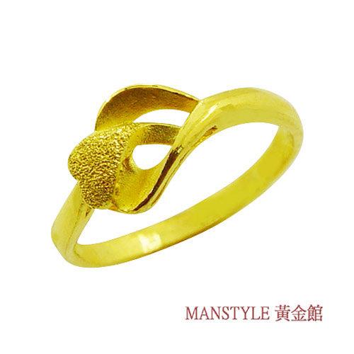 MANSTYLE 含羞帶怯黃金戒指 (約0.90錢)