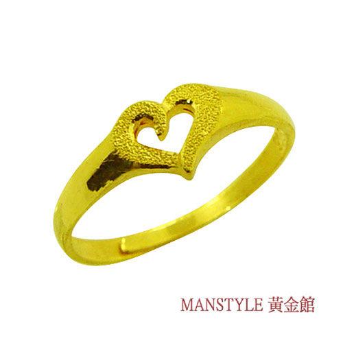MANSTYLE 心愛黃金戒指 (約0.52錢)