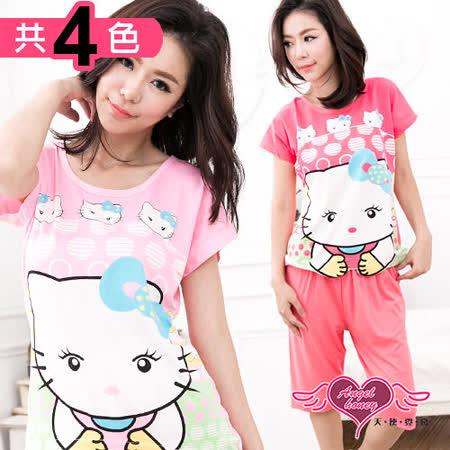 【天使霓裳】愛美小貓 休閒舒適兩件式睡衣(共3色)
