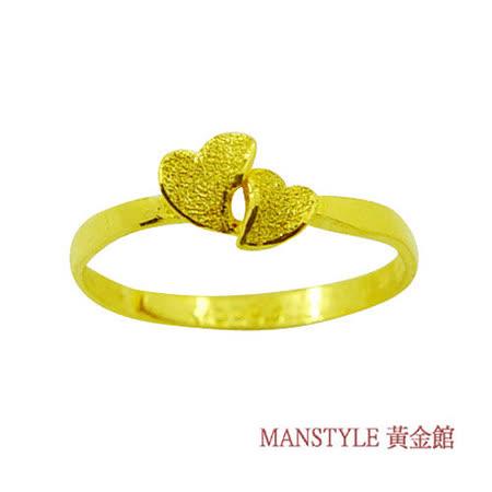MANSTYLE 心動奇蹟黃金戒指 (約0.38錢)