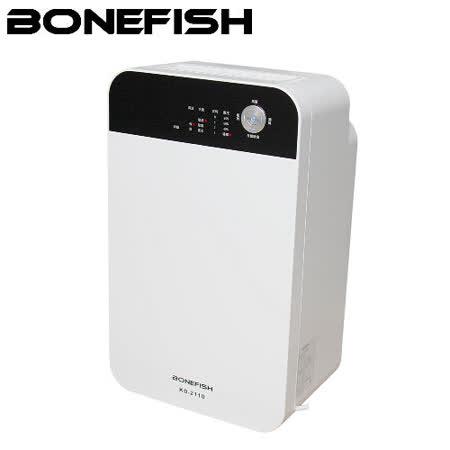 BONEFISH 7L FUZZY溫感除濕機(KD-2110)