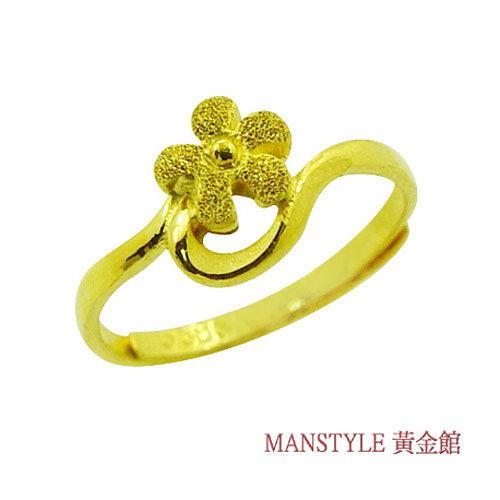 MANSTYLE 花開時節黃金戒指 (約0.52錢)