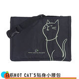 ABS愛貝斯 Hot Cats日系優雅辣貓 旅行貼身防搶內腰包 7800-39時尚黑