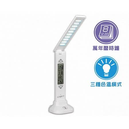【KINYO】萬年曆可摺疊USB充電觸控式LED檯燈(PLED-862)