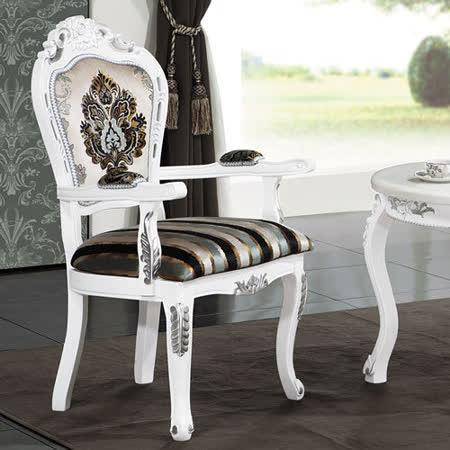 愛黛琳法式椅