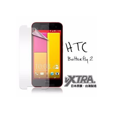 VXTRA 宏達電 HTC Butterfly 2 / 蝴蝶2 / B810x 高透光亮面耐磨保護貼
