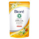 ★2件超值組★《蜜妮》淨嫩沐浴乳補充包-抗菌光澤型-和歌山橙花香700ml