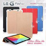 樂金LG G tablet 10.1 V700 法式糖絲紋 超薄三折磁扣皮套