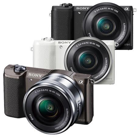 SONY A5100L 16-50mm 變焦鏡組(公司貨).-送32GC10高速卡+原廠鋰電池+相機包+座充+大吹球+拭鏡筆+拭鏡布+保護貼+保護鏡+讀卡機+HDMI線