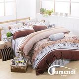 【法國Jumendi-花影蔓舞】台灣製雙人六件式特級純棉床罩組