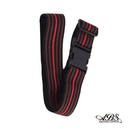 ABS愛貝斯 可上鎖台灣製造旅行箱專用束帶-束帶M