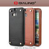 QIALINO 洽利 HTC All New One M8 簡約風經典系列 半複式皮套