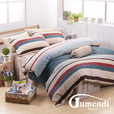 【法國Jumendi-風尚美學】台灣製雙人六件式特級純棉床罩組