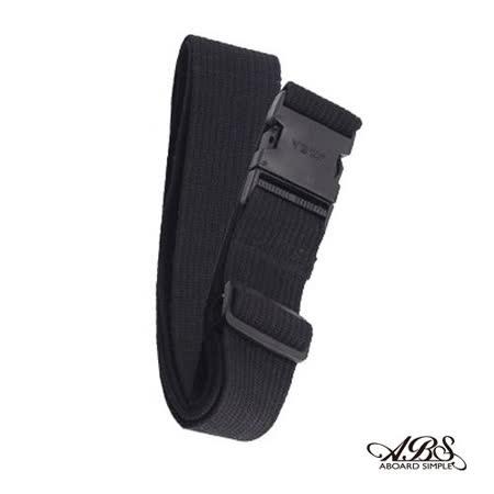 ABS愛貝斯 可上鎖台灣製造旅行箱專用束帶-束帶I(全黑)