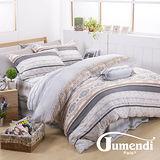 【法國Jumendi-琉金歲月】台灣製雙人六件式特級純棉床罩組