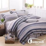 【法國Jumendi-迷幻風采】台灣製雙人六件式特級純棉床罩組