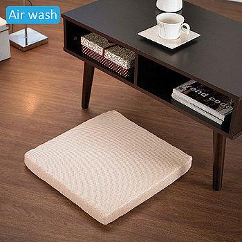 Air wash3D空氣椅墊